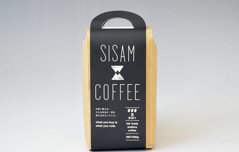 シサムのコーヒー(豆)