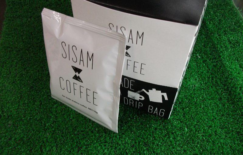 シサムのコーヒー(ドリップ)