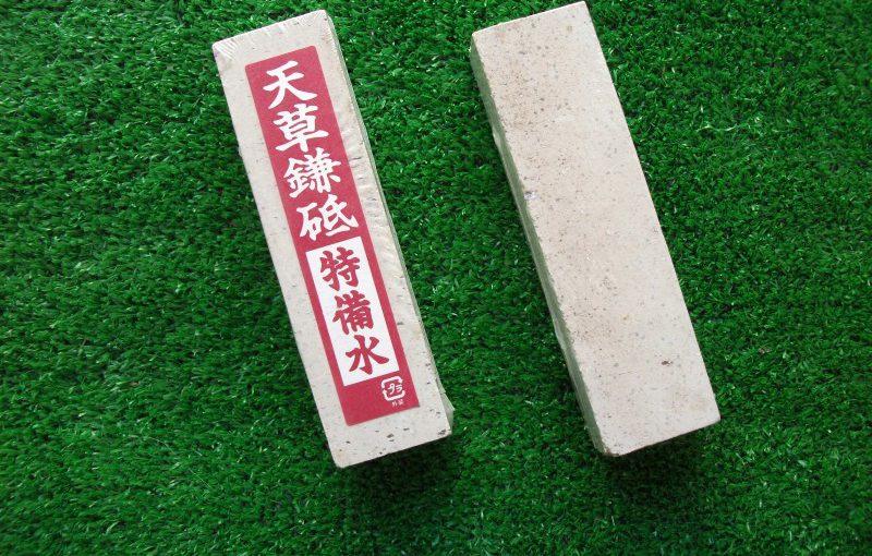 鎌用砥石(仕上げ用砥石)白備水