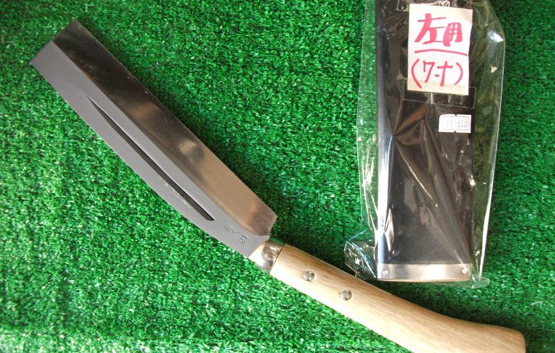 腰ナタ(片刃)210mm(左)