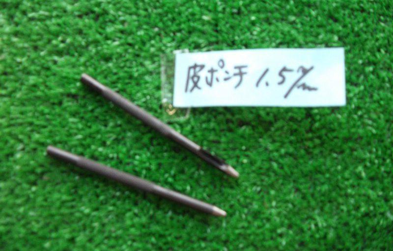 皮ポンチ1.5mm-4.0mm