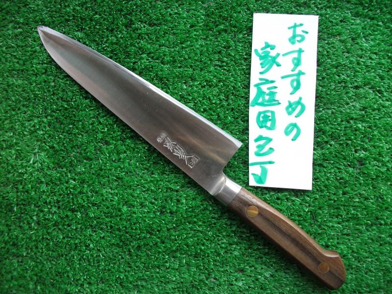 スウェーデン鋼ツバ付牛刀180-300mm(源助久)