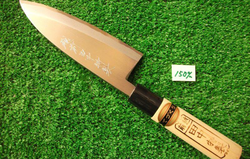 「出刃包丁」150mm 青紙(青鋼)2号・本研ぎ付