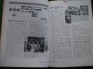 DSCF3419