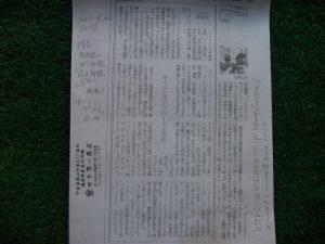 DSCF3431