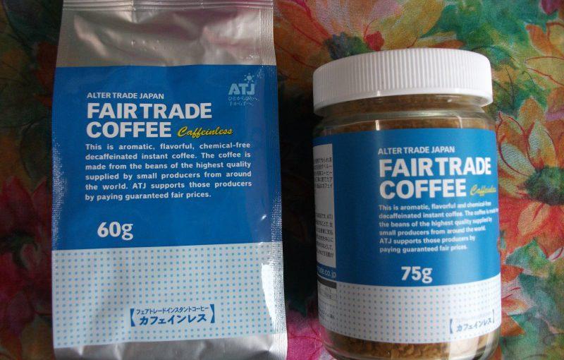カフェインレス 有機インスタントコーヒー