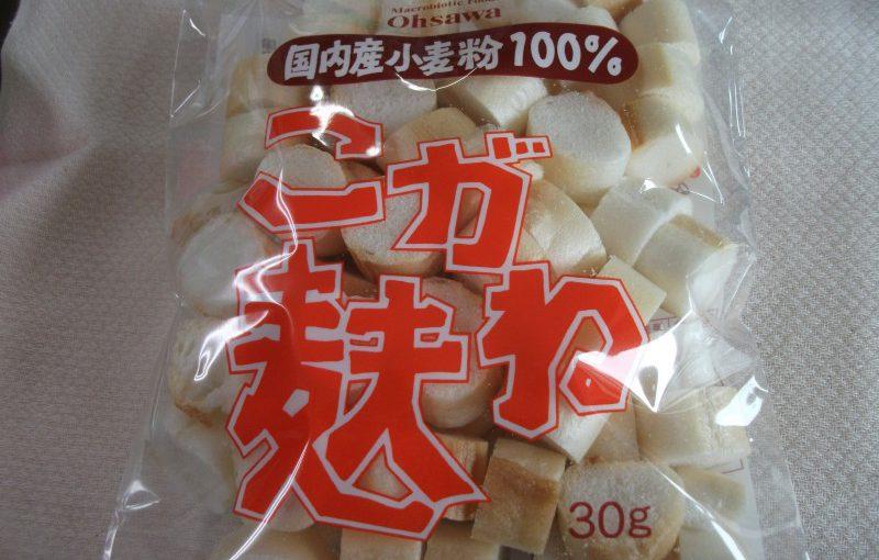 国産小麦粉 こがね麩