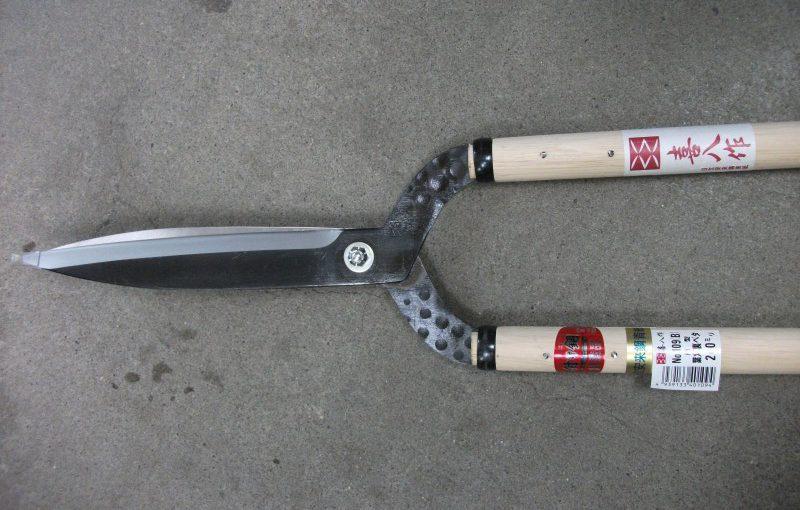 刈込鋏門型裏ベタ(葉刈)喜八作240mm