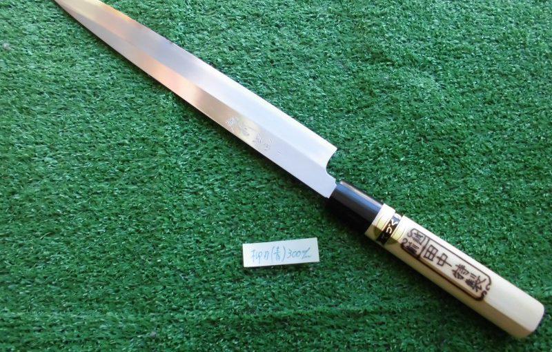 「柳刃包丁」300mm 青紙(青鋼)2号薄作り