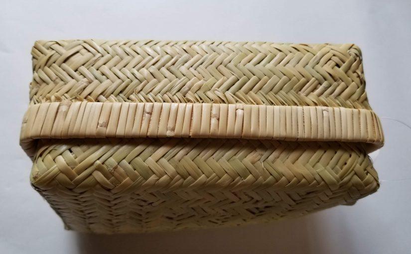 篠竹「弁当カゴ」(岩手県)