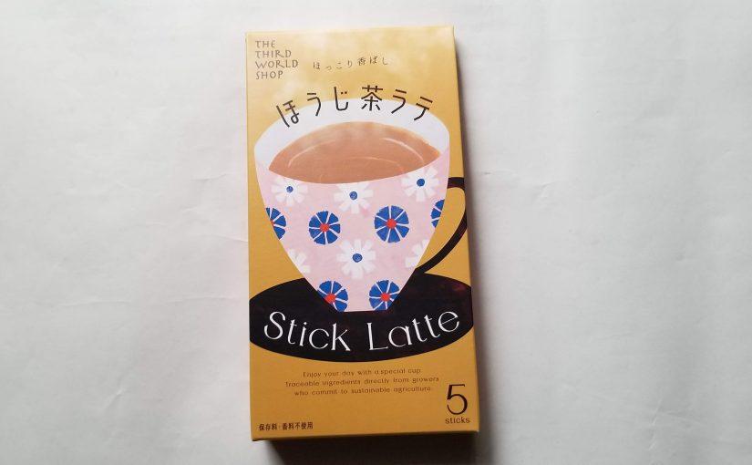 「ほうじ茶ラテ」(ステック6本入り)