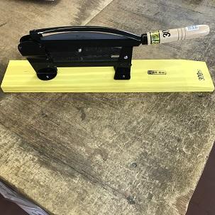 「押し切り」刃渡り300mm