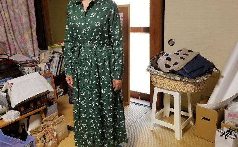 ピープルツリー「フロント・ギャザーシャツドレス」グリーン・テンセル・M