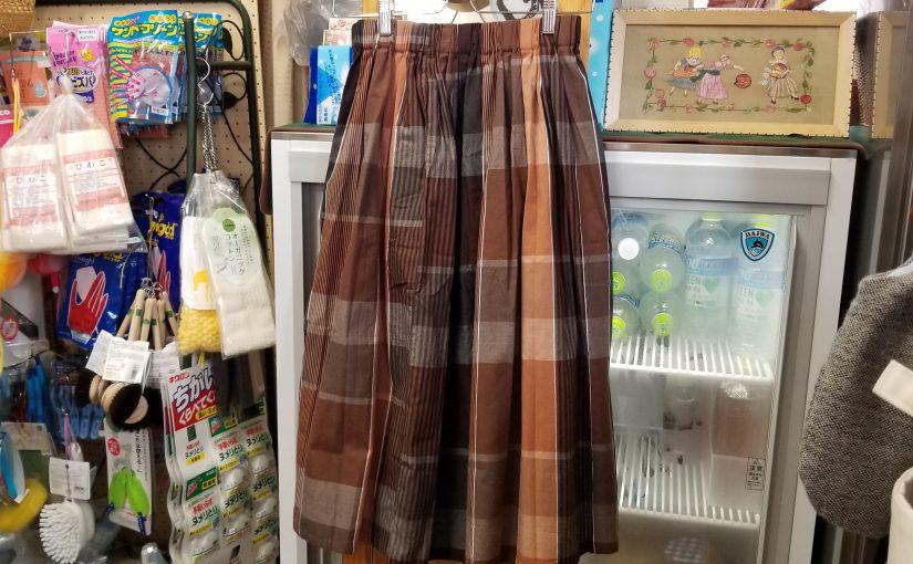 ピープルツリー「手織りタックスカート」Mサイズ